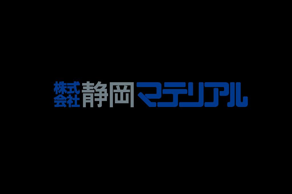 株式会社静岡マテリアル